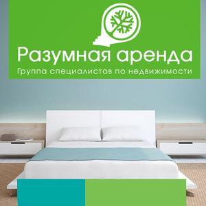 Аренда квартир и офисов Смоленска