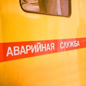 Аварийные службы Смоленска