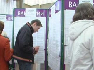 Центры занятости Смоленска