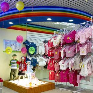 Детские магазины Смоленска