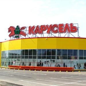 Гипермаркеты Смоленска