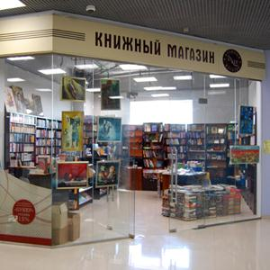 Книжные магазины Смоленска