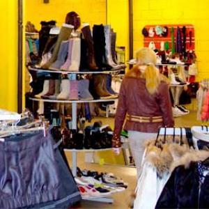 Магазины одежды и обуви Смоленска