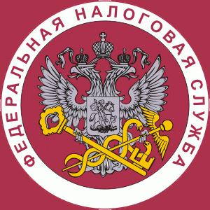 Налоговые инспекции, службы Смоленска