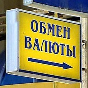 Обмен валют Смоленска