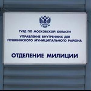 Отделения полиции Смоленска