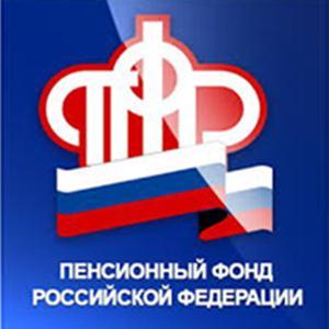 Пенсионные фонды Смоленска