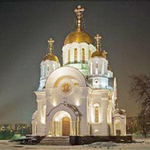 Религиозные учреждения Смоленска