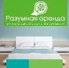 Аренда квартир и офисов в Смоленске