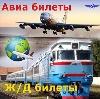 Авиа- и ж/д билеты в Смоленске