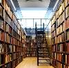 Библиотеки в Смоленске
