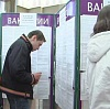 Центры занятости в Смоленске