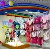 Детские магазины в Смоленске