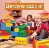 Детские сады в Смоленске
