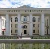 Дворцы и дома культуры в Смоленске