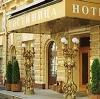 Гостиницы в Смоленске