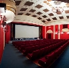 Кинотеатры в Смоленске