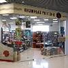 Книжные магазины в Смоленске