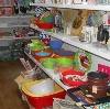 Магазины хозтоваров в Смоленске