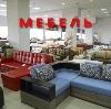 Магазины мебели в Смоленске