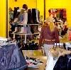 Магазины одежды и обуви в Смоленске