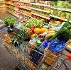 Магазины продуктов в Смоленске