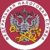 Налоговые инспекции, службы в Смоленске