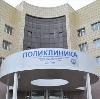 Поликлиники в Смоленске