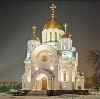 Религиозные учреждения в Смоленске
