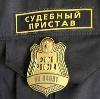 Судебные приставы в Смоленске