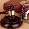 Суды в Смоленске