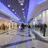 Торговые центры в Смоленске