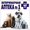 Ветеринарные аптеки в Смоленске