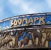 Зоопарки в Смоленске
