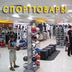 Спортивные магазины Смоленска