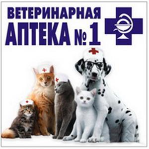 Ветеринарные аптеки Смоленска