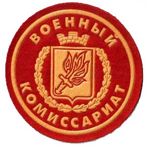 Военкоматы, комиссариаты Смоленска